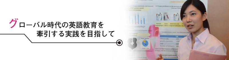 pep_gaiyo1